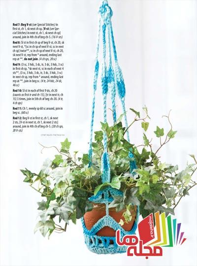 crochet-summer-2013-01