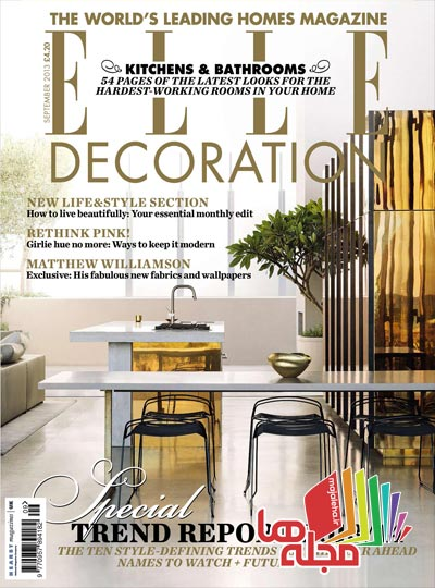 elle-decoration-2013-09