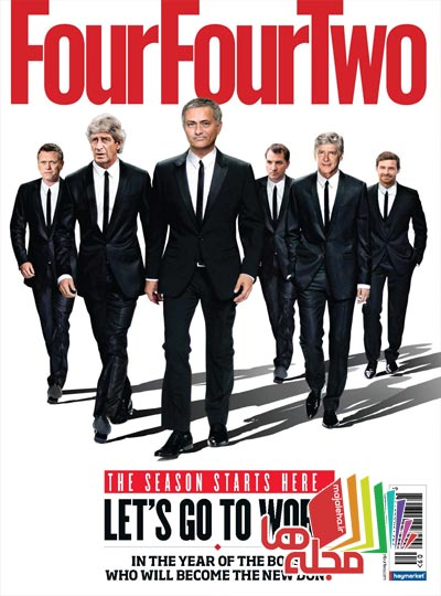 fft-2013-09