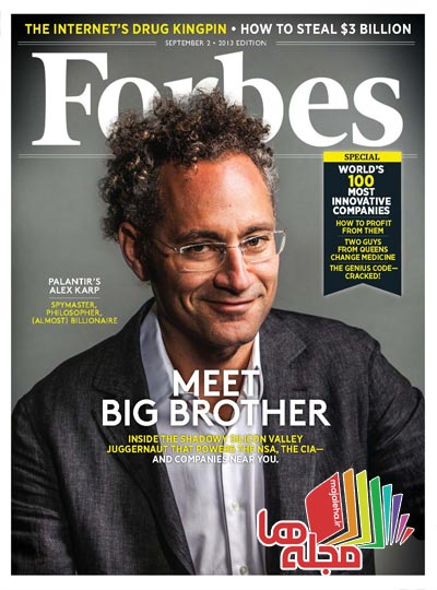 forbes-2013-09