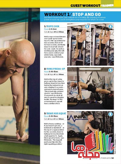 mens-fitness-2013-09-01