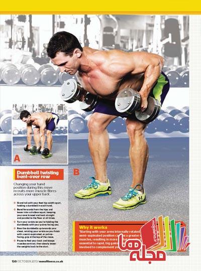 mens-fitness-2013-09-02