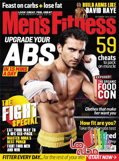 mens-fitness-2013-09