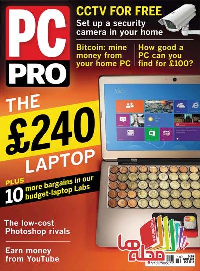 pc-pro-2013-10