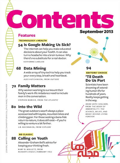 readers-digest-2013-09-ca-01