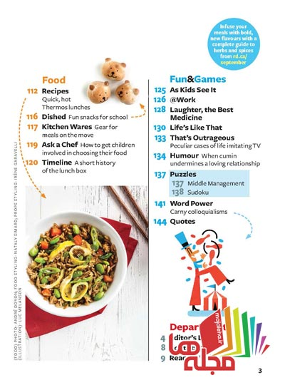 readers-digest-2013-09-ca-03