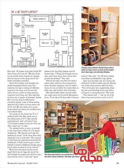 woodworkers-journal-2013-09-01