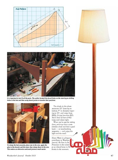 woodworkers-journal-2013-09-03