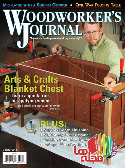 woodworkers-journal-2013-09