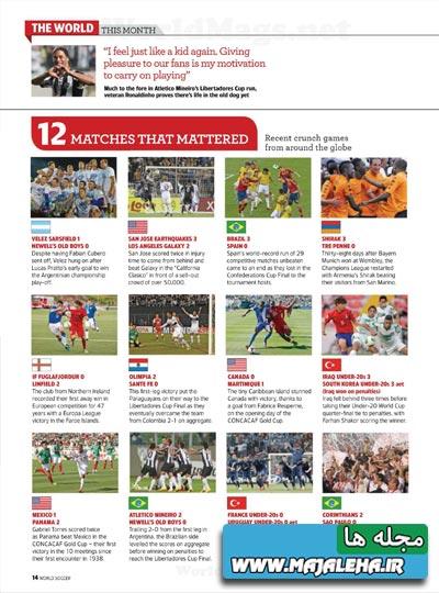 world-soccer-2013-08-01