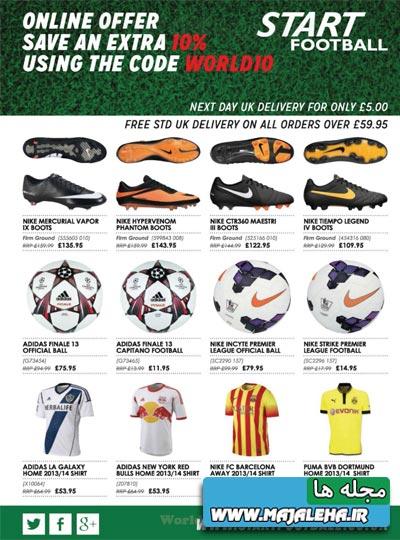 world-soccer-2013-08-02