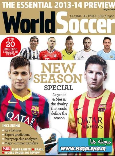 world-soccer-2013-08