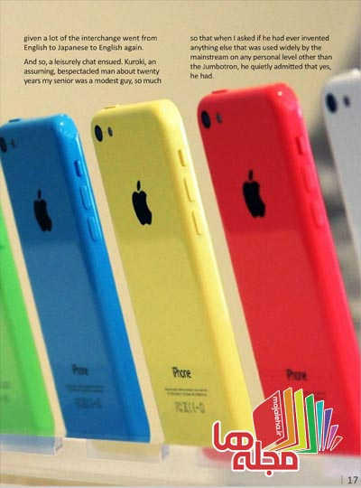 apple-2013-10-01