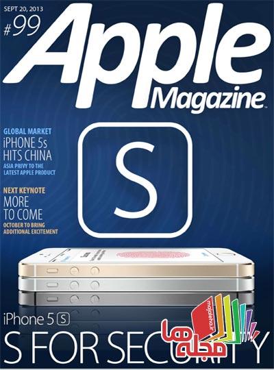 apple-2013-10