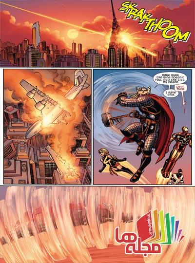 avengers-vs-x-men-2012-01-01