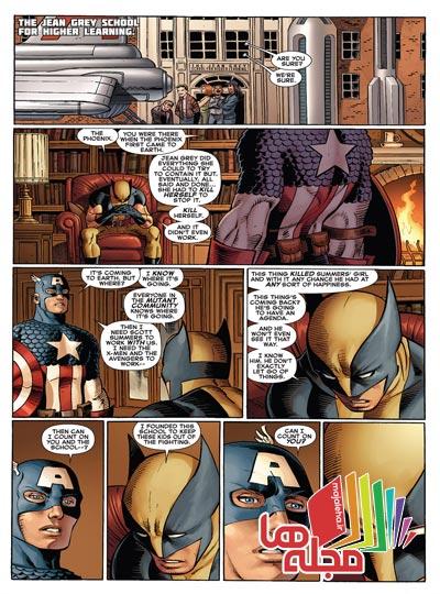avengers-vs-x-men-2012-01-02
