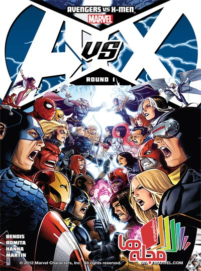 avengers-vs-x-men-2012-01