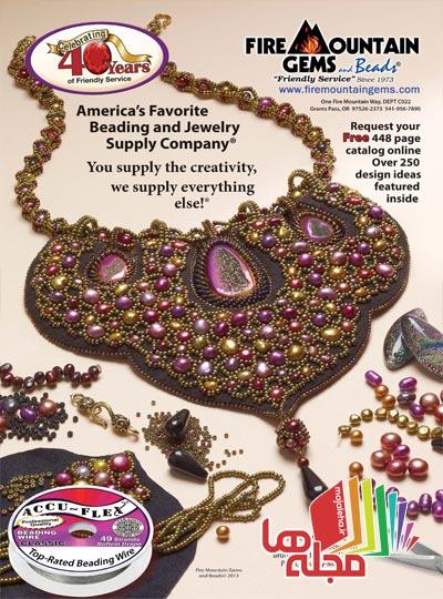 bead-magazine-2013-07-01