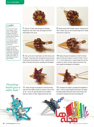 bead-magazine-2013-07-02