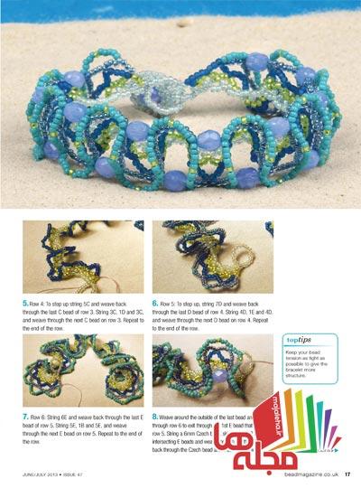 bead-magazine-2013-07-03