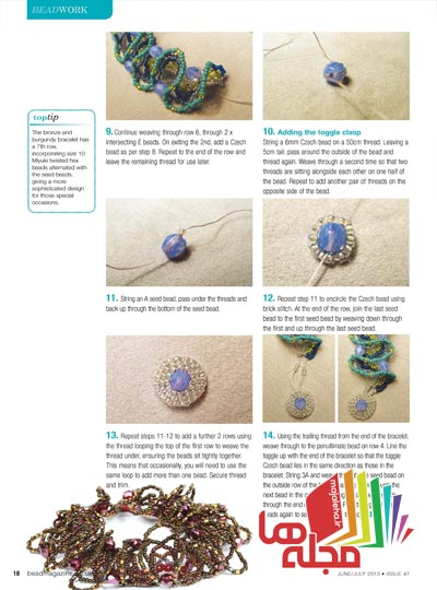 bead-magazine-2013-07-04
