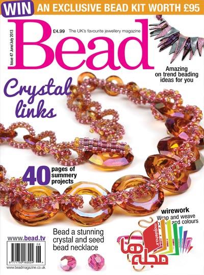 bead-magazine-2013-07