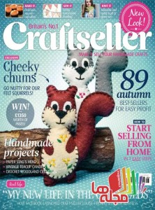 craftseller-2013-10