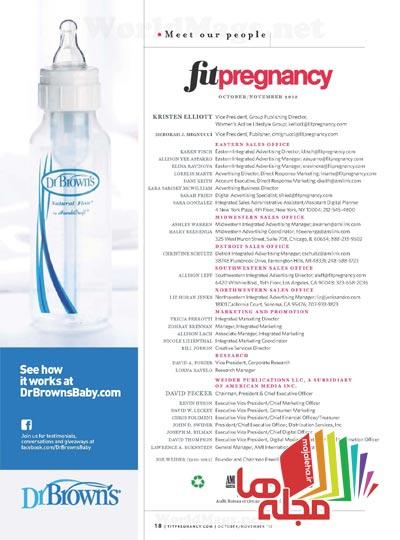 fit-prenancy-2013-09-01