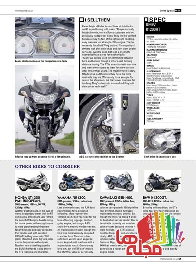 motorcycle-2013-09-04