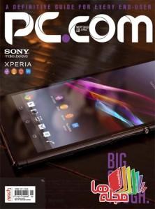 pccom-2013-10