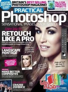 practical-photoshop-2013-10-00