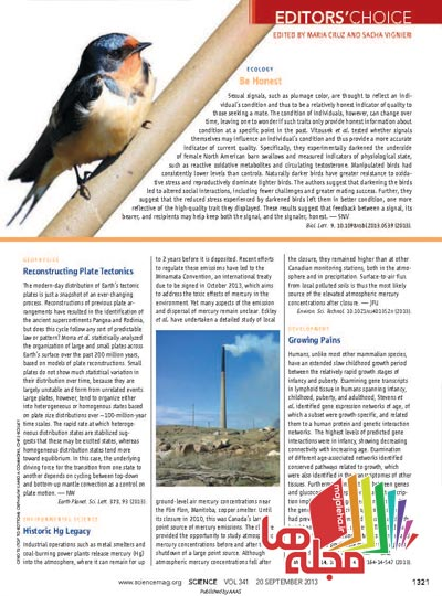 science-2013-10-02