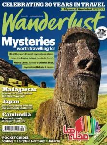 wanderlust-2013-10