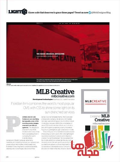 web-designer-214-01