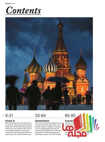 world-traveller-2013-09-02