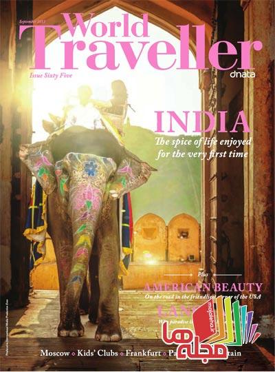 world-traveller-2013-09