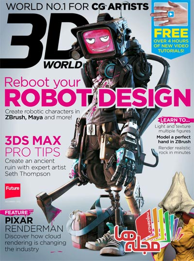 3d-world-2013-12