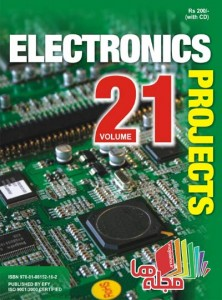 electronics-projects-21