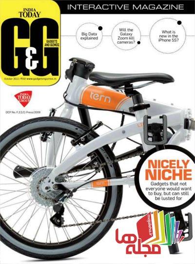 gadget&gismos-2013-10