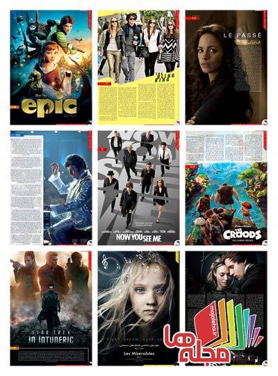 imdb-dl-9-01