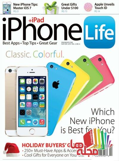 iphone-life-2013-11
