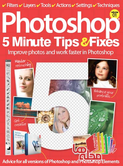photoshop-5-minutes-tips-fixes-2013-01
