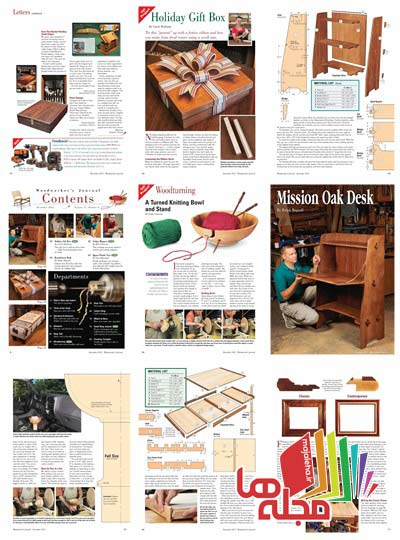 woodworkers-journal-2013-12-01