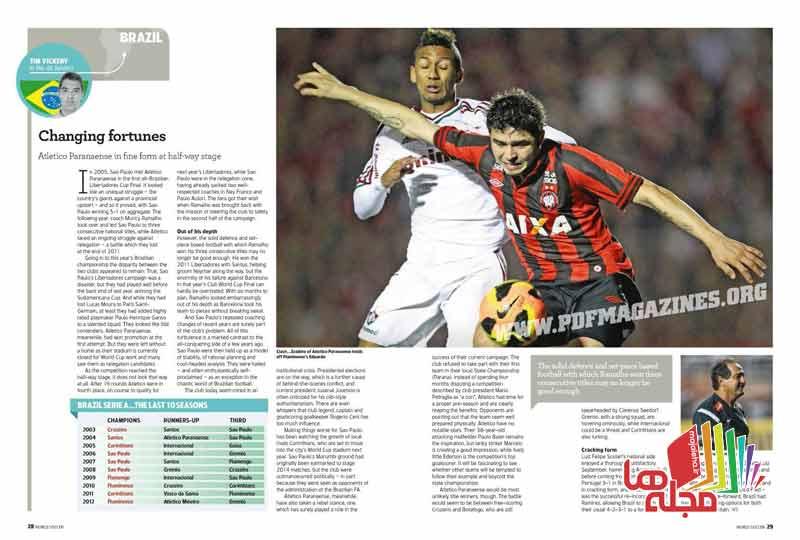 world-soccer-2013-11-02