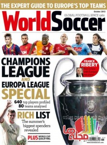 world-soccer-2013-11