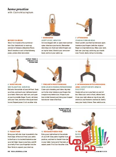 yoga-journal-2013-11-02