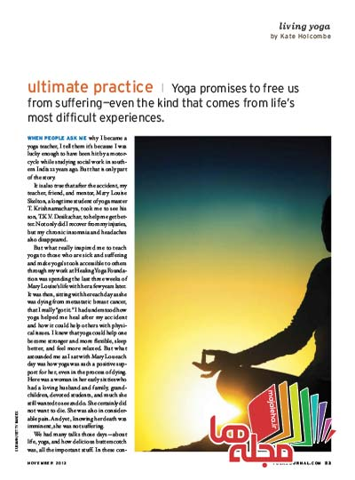 yoga-journal-2013-11-03