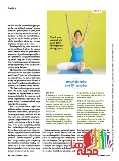 yoga-journal-2013-11-04