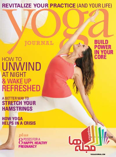 yoga-journal-2013-11