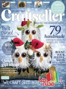 craftseller-2013-11